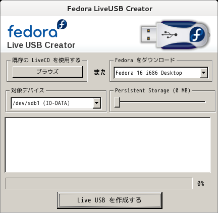 LiveUsbCreator-01.png(38492 byte)
