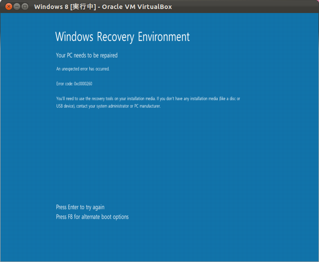 install-win8-01.png(60976 byte)