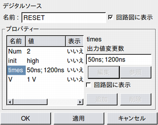 qucs-counter-reset.png(52419 byte)