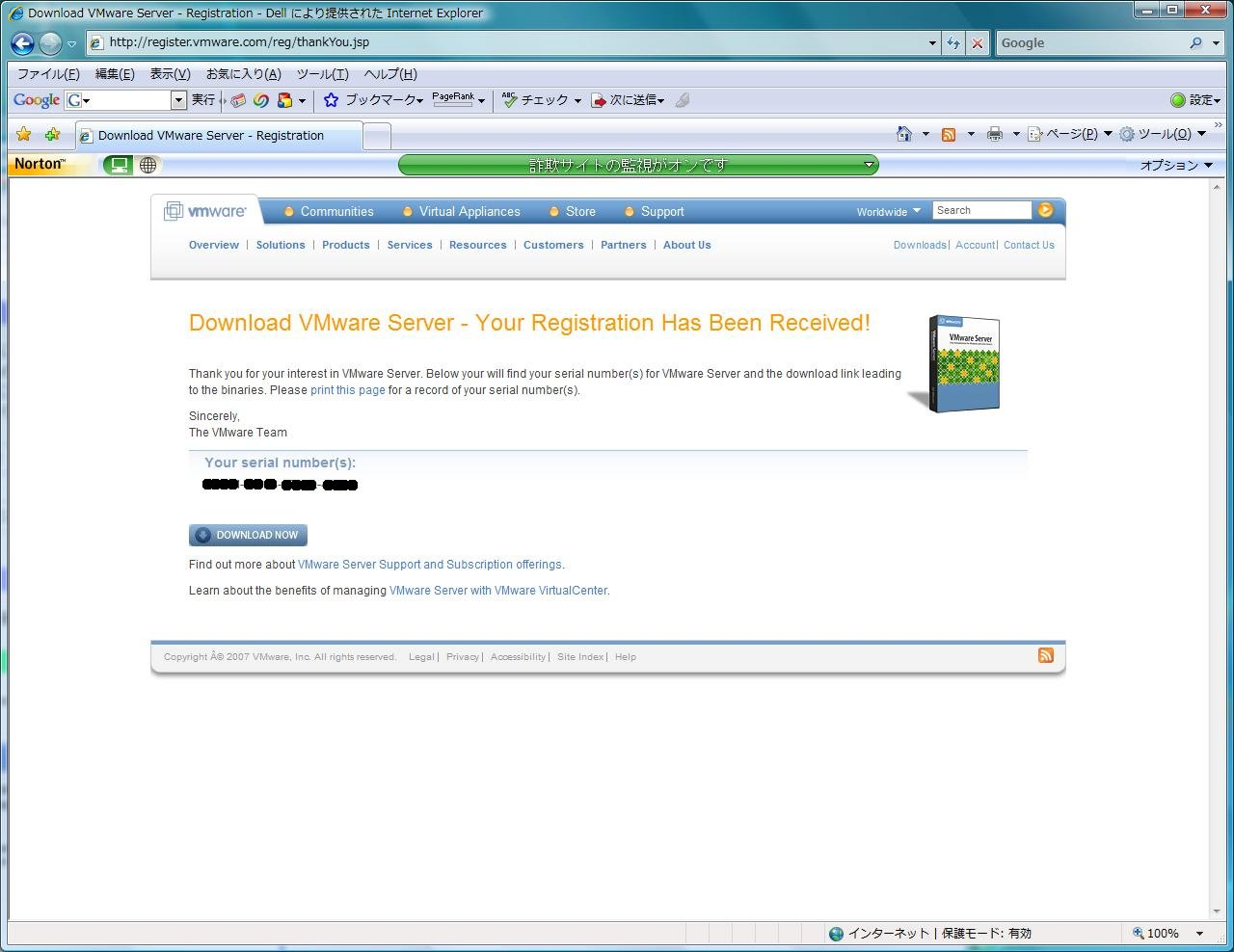 Below your will find your serial number(s) for VMware Server and the downlo