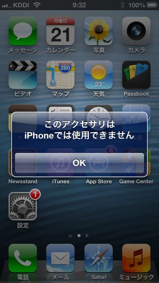 update2ios7-01.jpg(33833 byte)