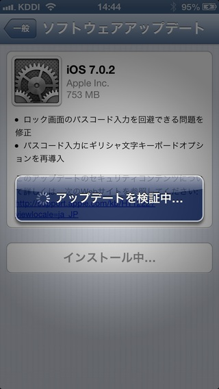 update2ios7-07.jpg(44021 byte)