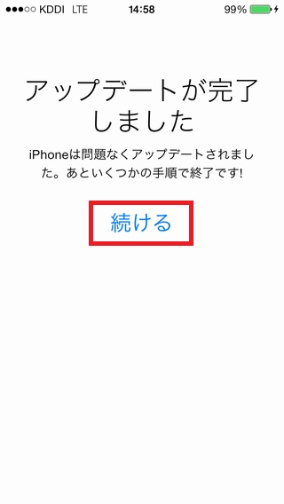 update2ios7-10.jpg(22805 byte)