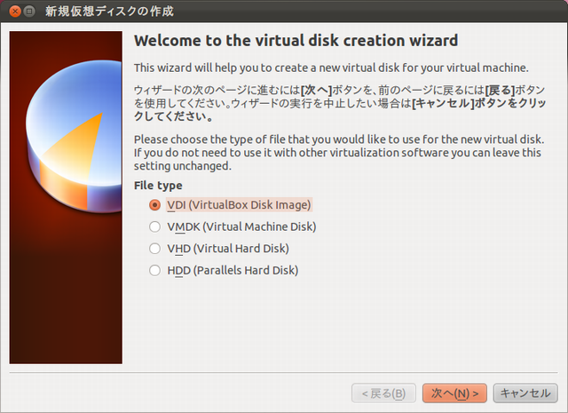 virtualbox-06.png(180336 byte)