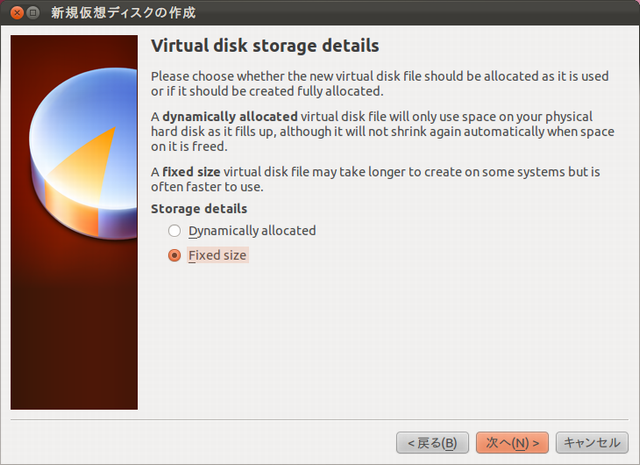 virtualbox-07.png(150268 byte)