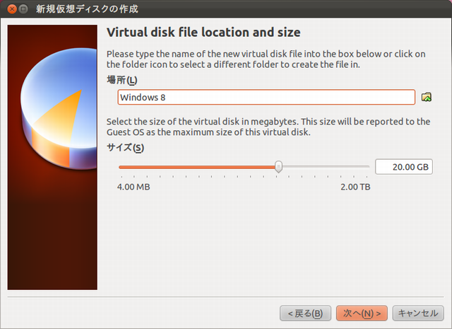virtualbox-09.png(136307 byte)