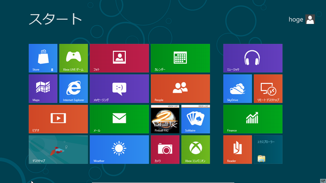 windows8-start.png(85529 byte)